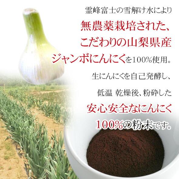 【送料無料】黒にんにく,国産,無添加,無農薬,サプリメント,激安,お試し,発酵黒にんにく無添加