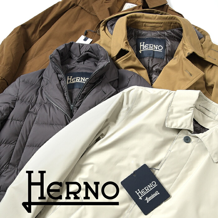 HERNO ヘルノ