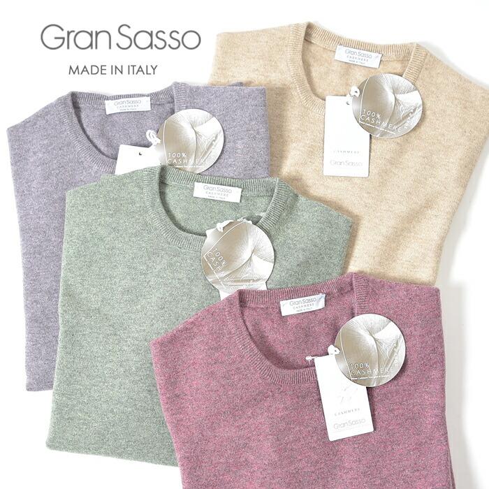 Gran Sasso グランサッソ