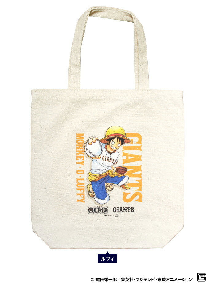 Yomiuri Giants official recognition goods dress X Giants 2019 tote bag  dress GIANTS recommended popular baseball support goods