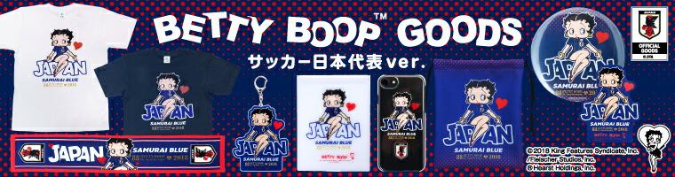 BETTY BOOP TM×サッカー日本代表ver.