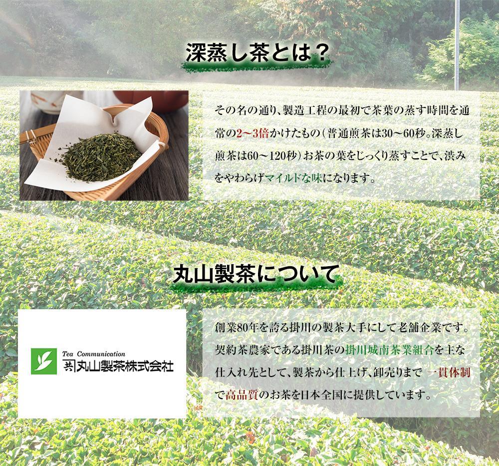 緑茶 ガッテン 効能 ためして 出し 水