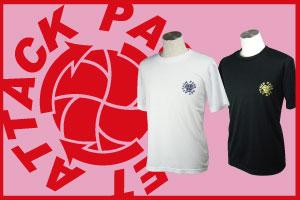 バレーボール「パスセットアタック」Tシャツ