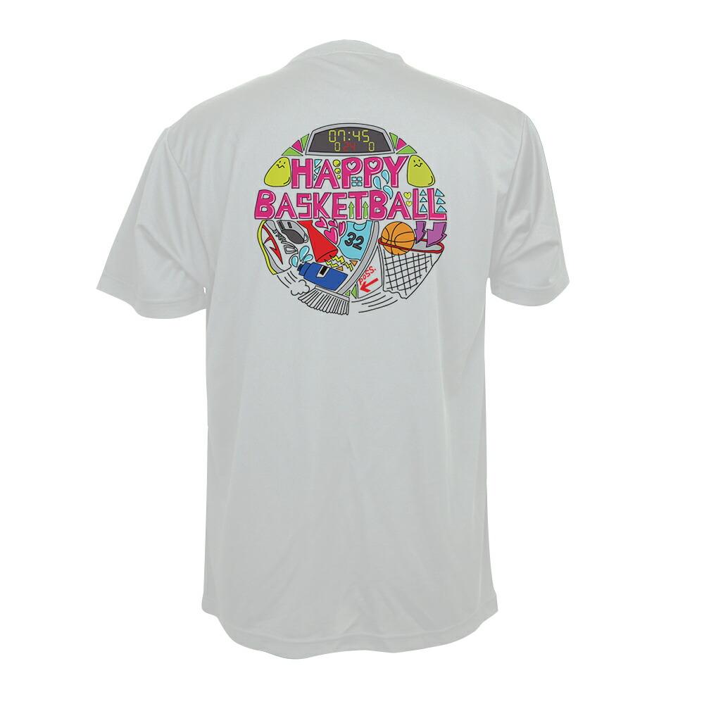 バスケットボール半袖シャツ「HAPPY BASKETBALL」