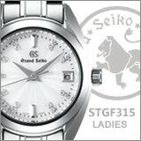 グランドセイコー STGF315