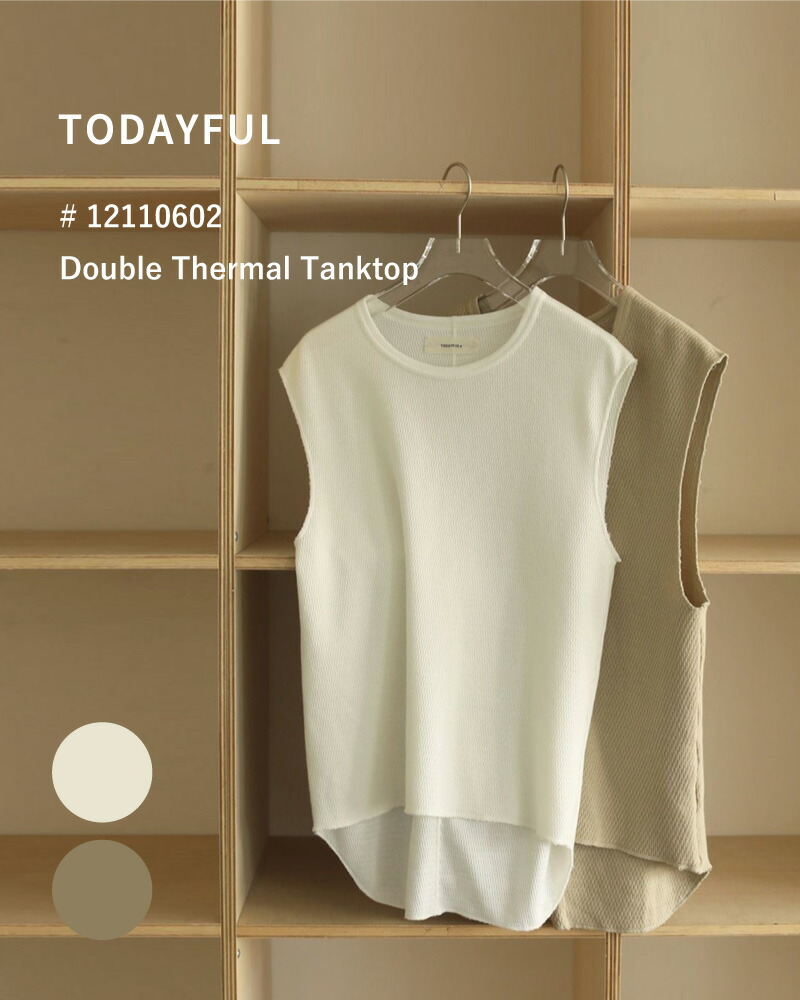 TODAYFUL/Double Thermal Tanktop