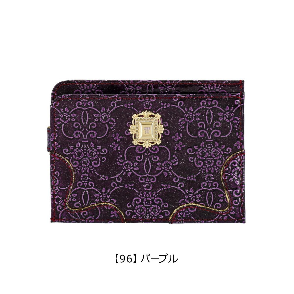【96】パープル