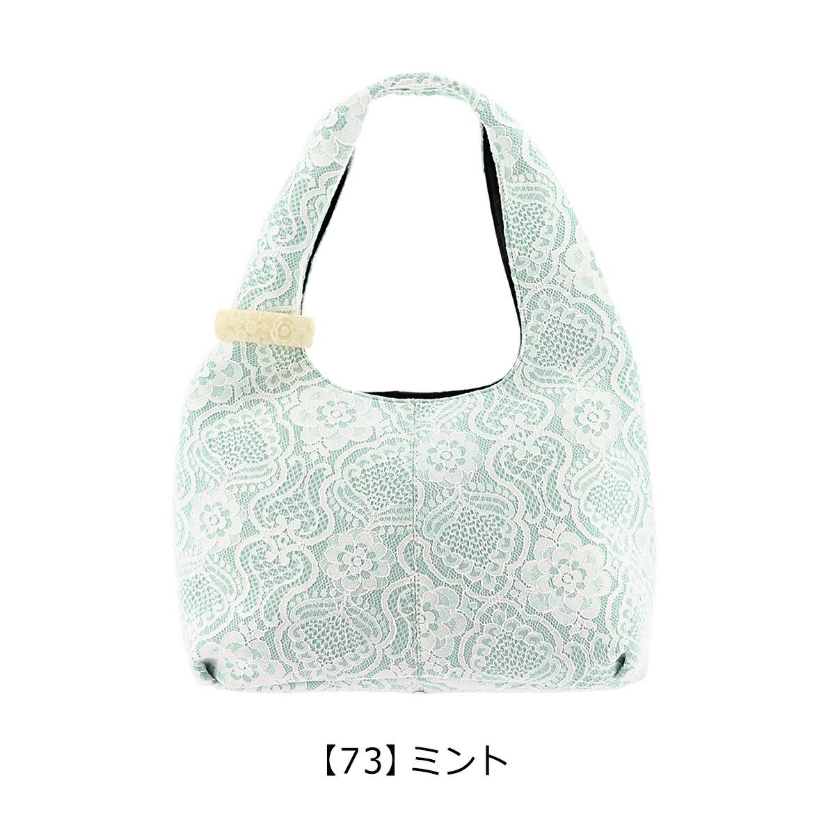 【73】ミント