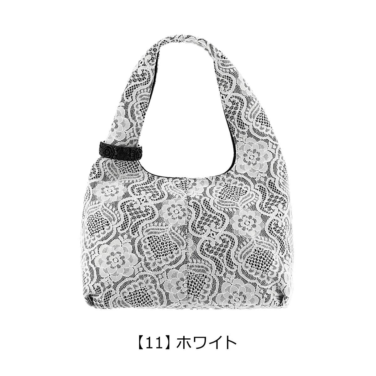 【11】ホワイト