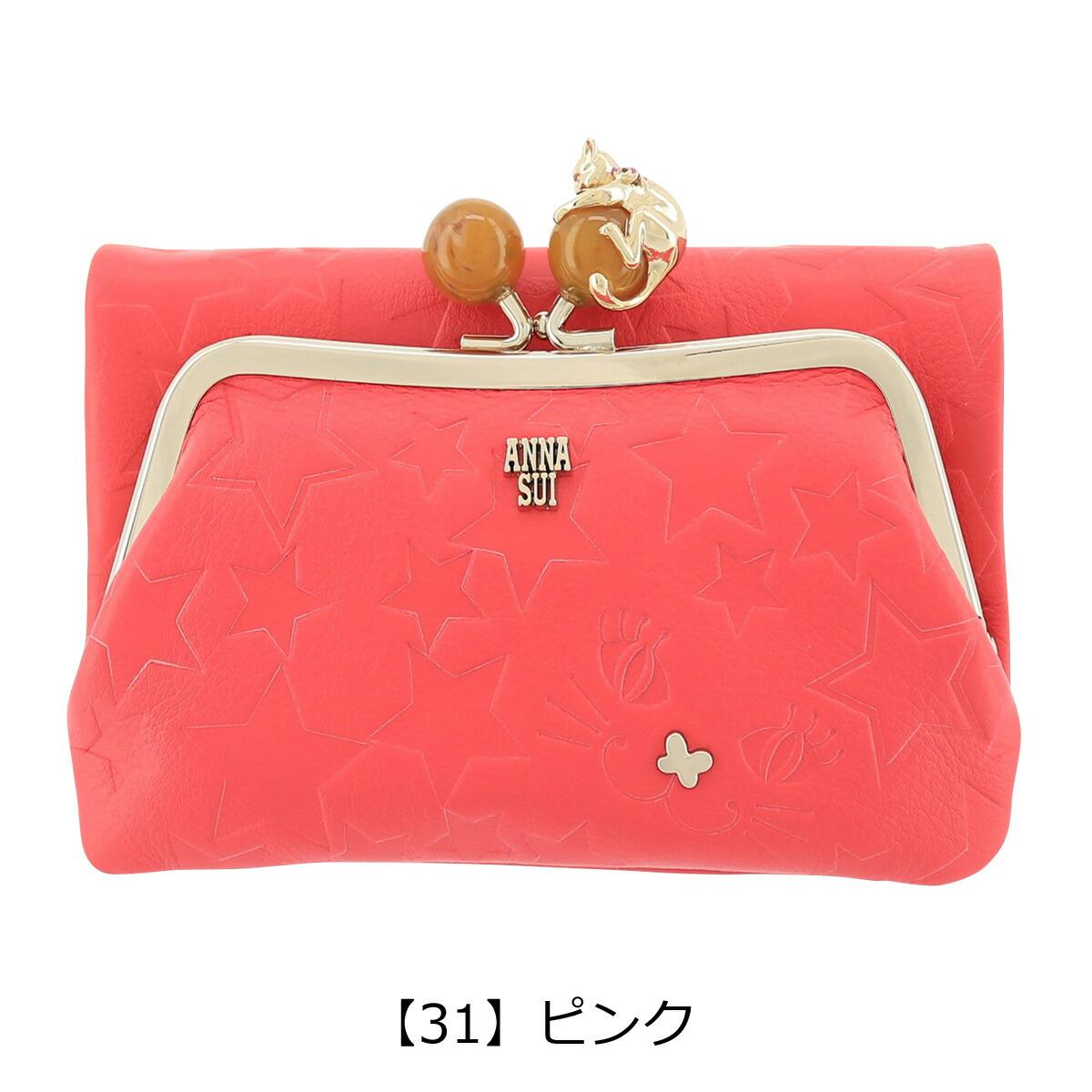 【31】ピンク