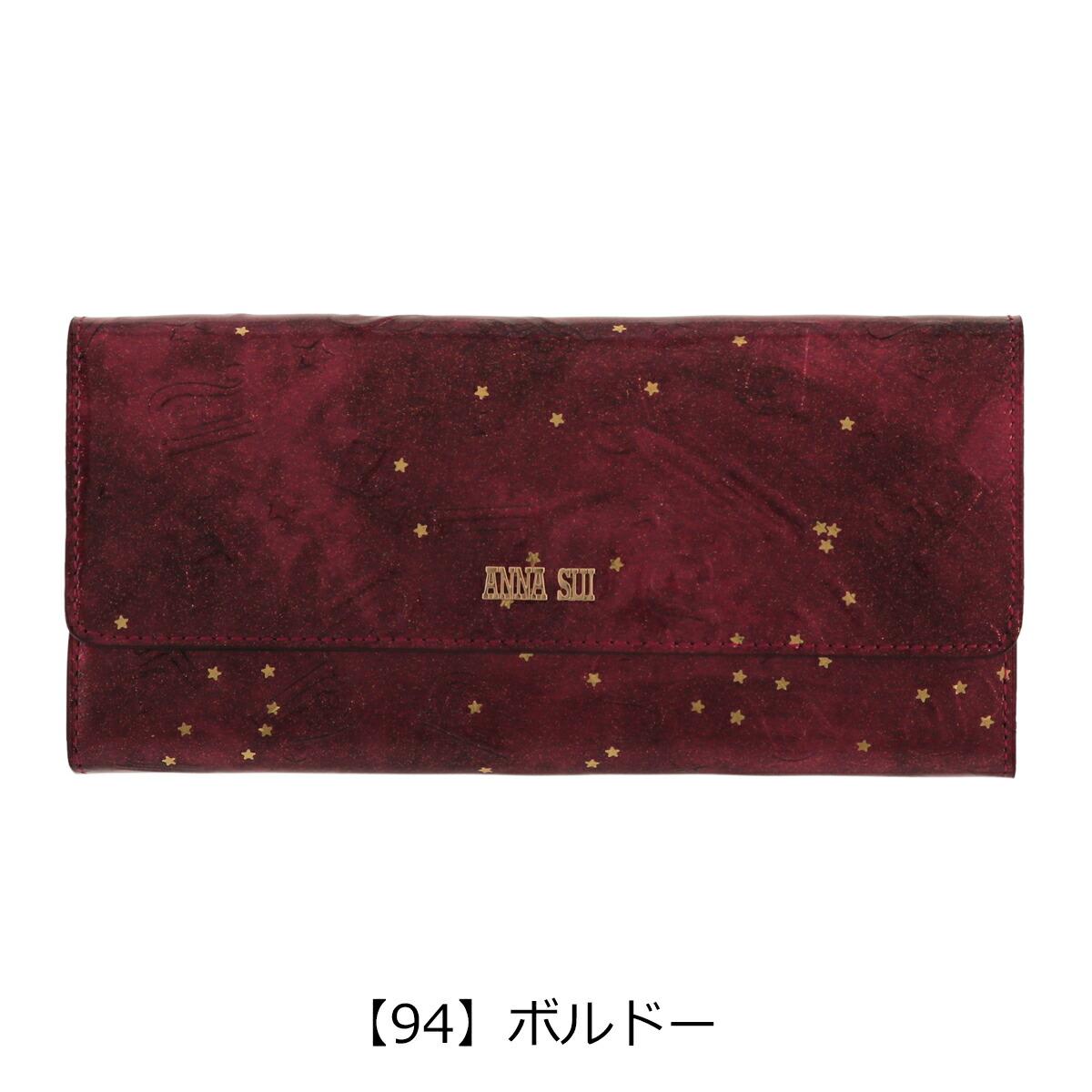 【94】ボルドー