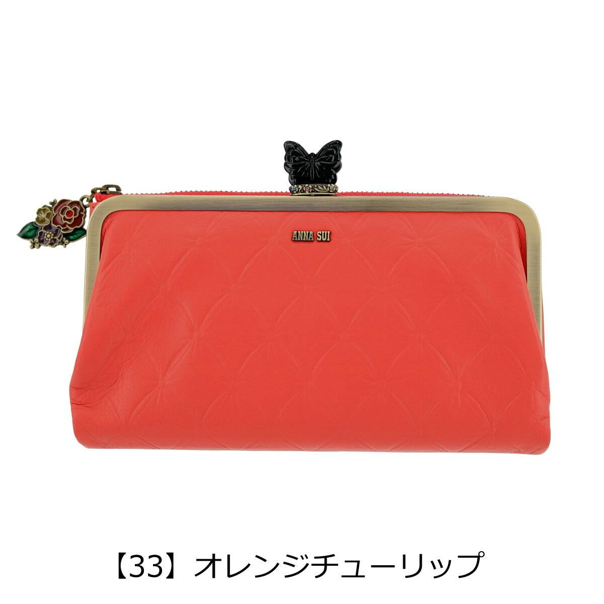 【33】オレンジチューリップ