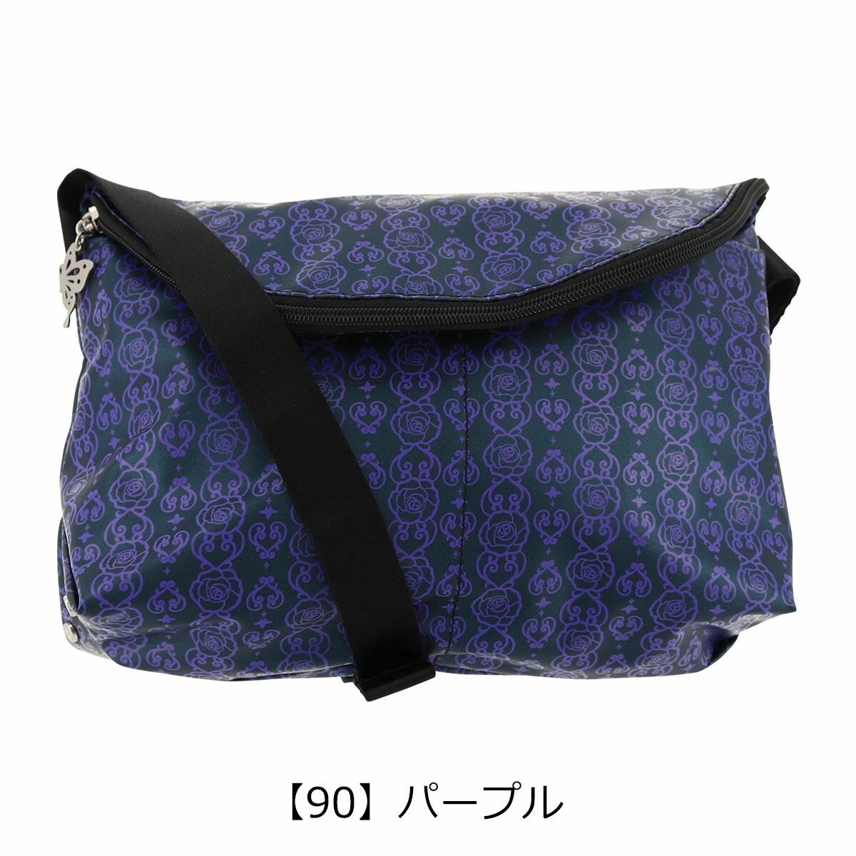 【90】パープル