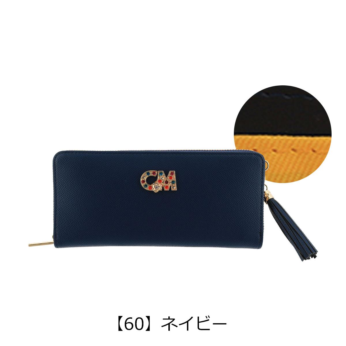 【60】ネイビー