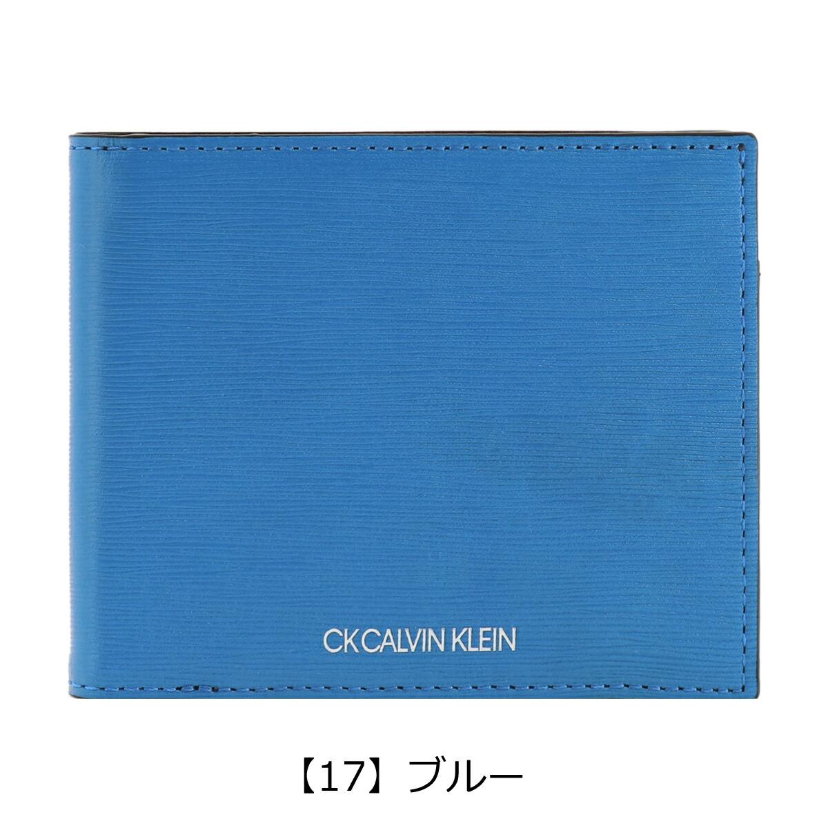 【17】ブルー