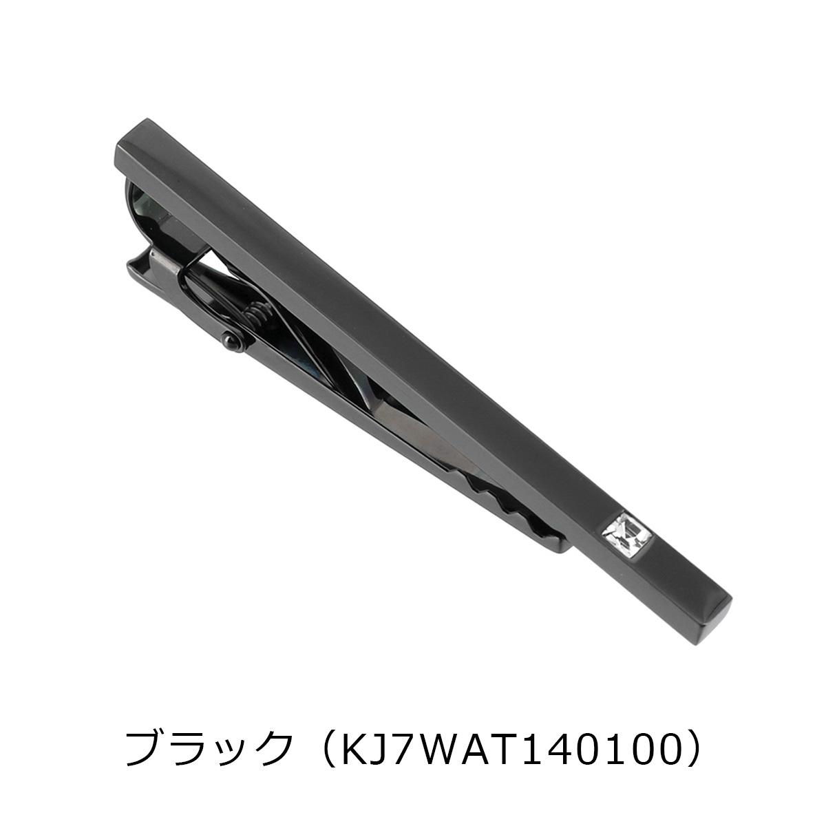 ブラック(KJ7WAT140100)