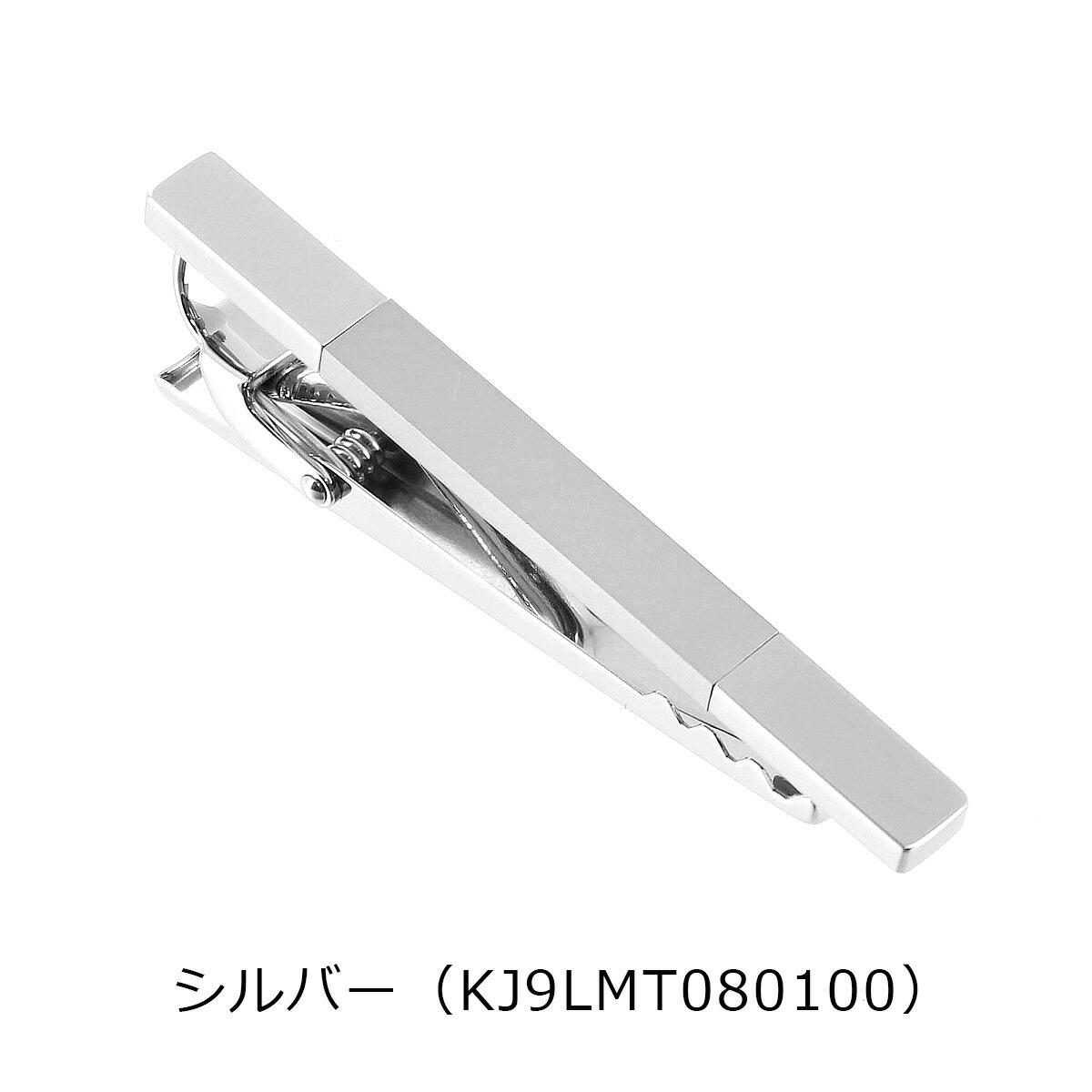 シルバー(KJ9LMT080100)