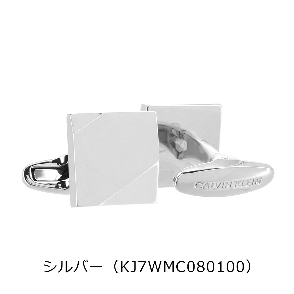 シルバー(KJ7WMC080100)