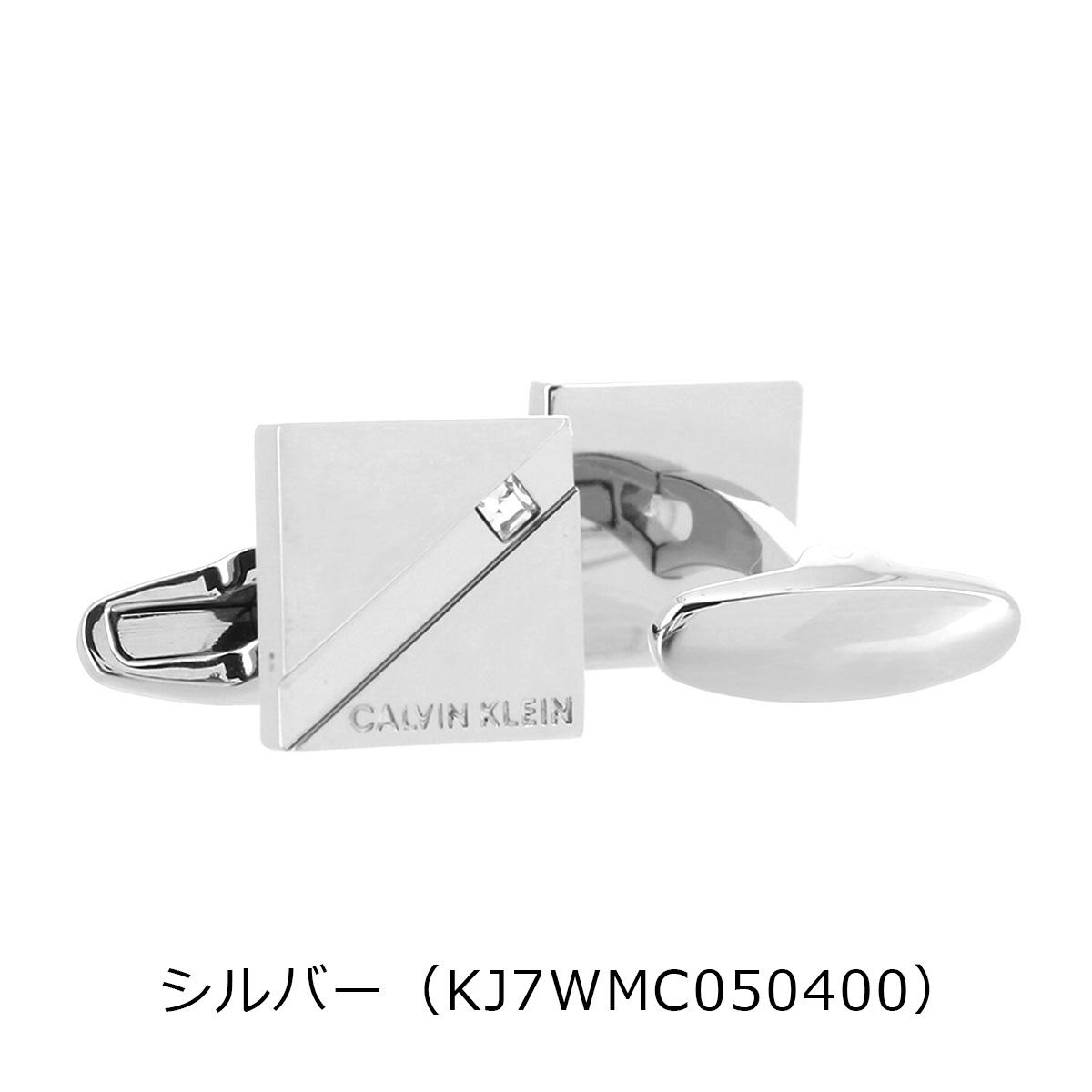 シルバー(KJ7WMC050400)