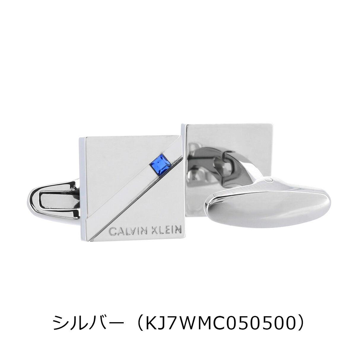 シルバー(KJ7WMC050500)