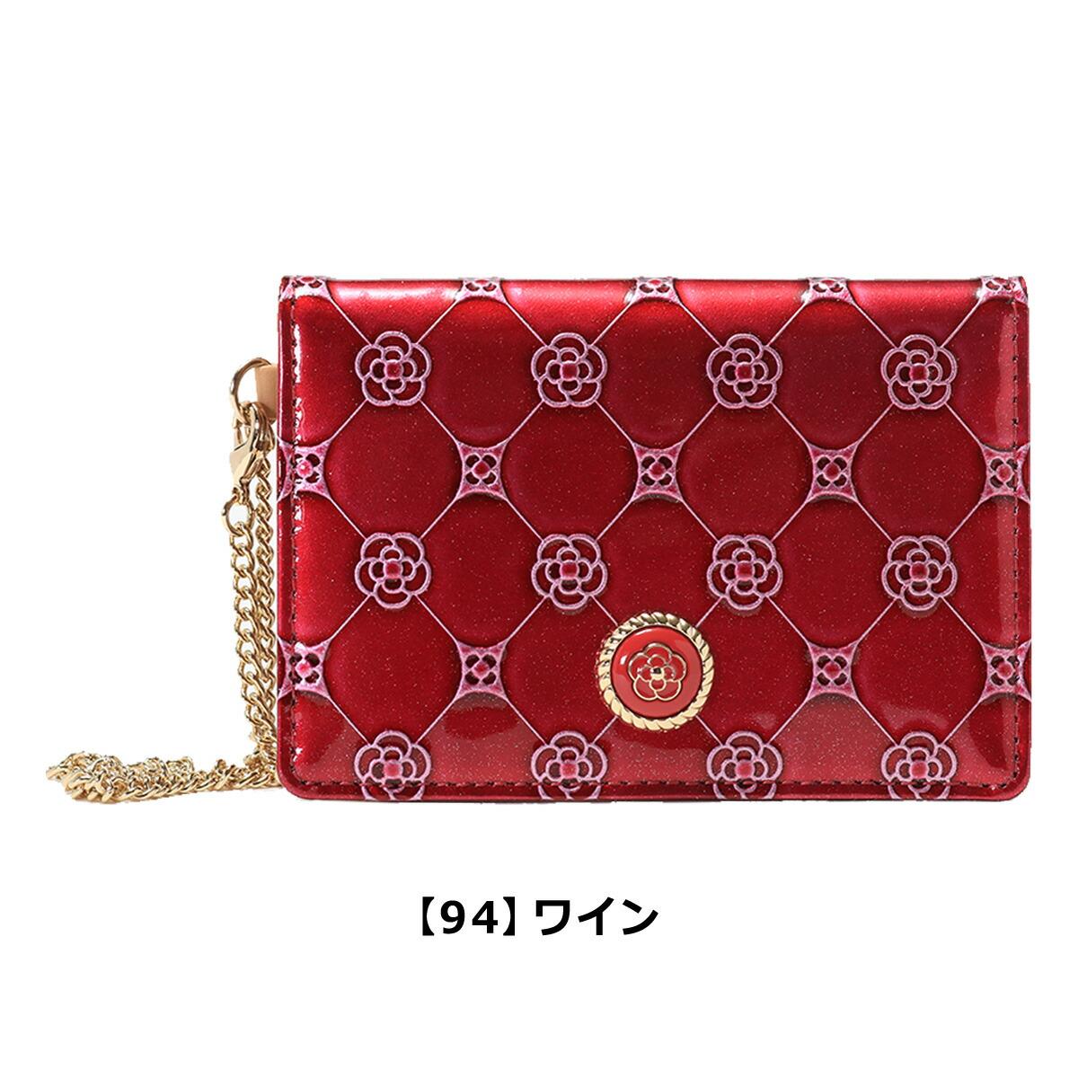 【56】ショコラ