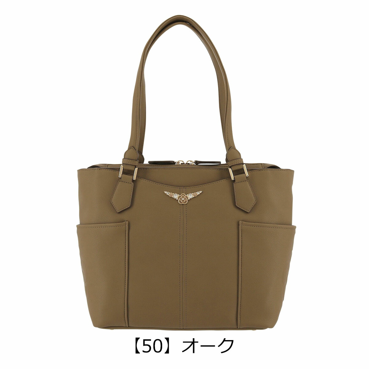 【50】オーク