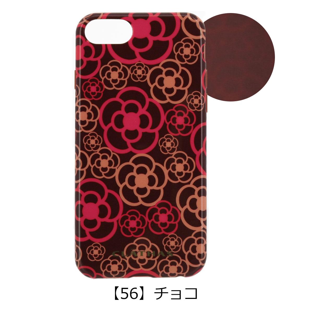 【56】チョコ