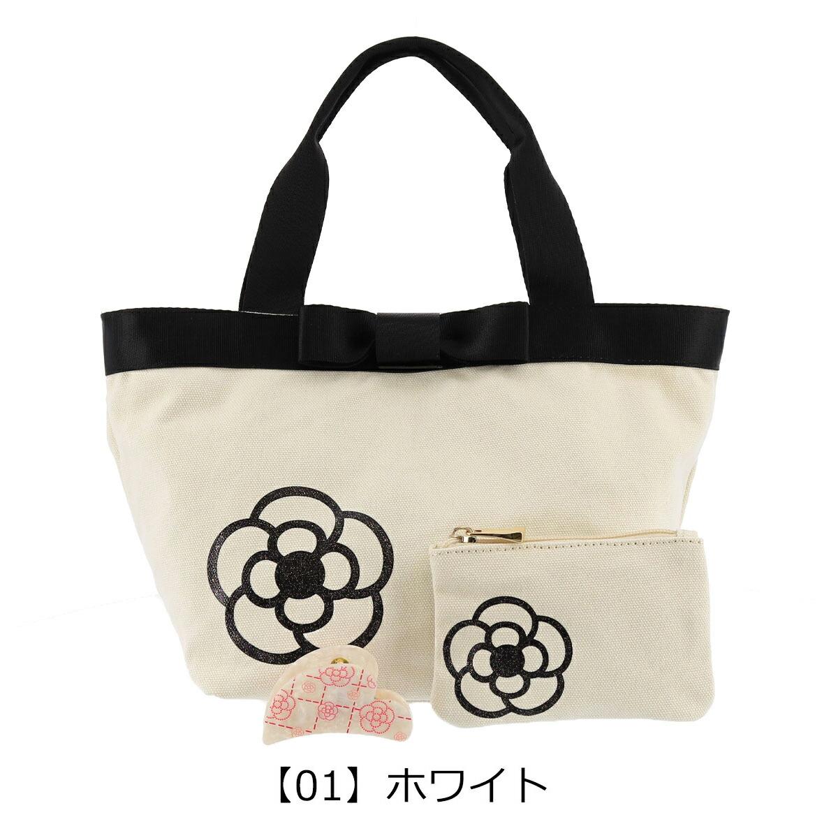 【01】ホワイト