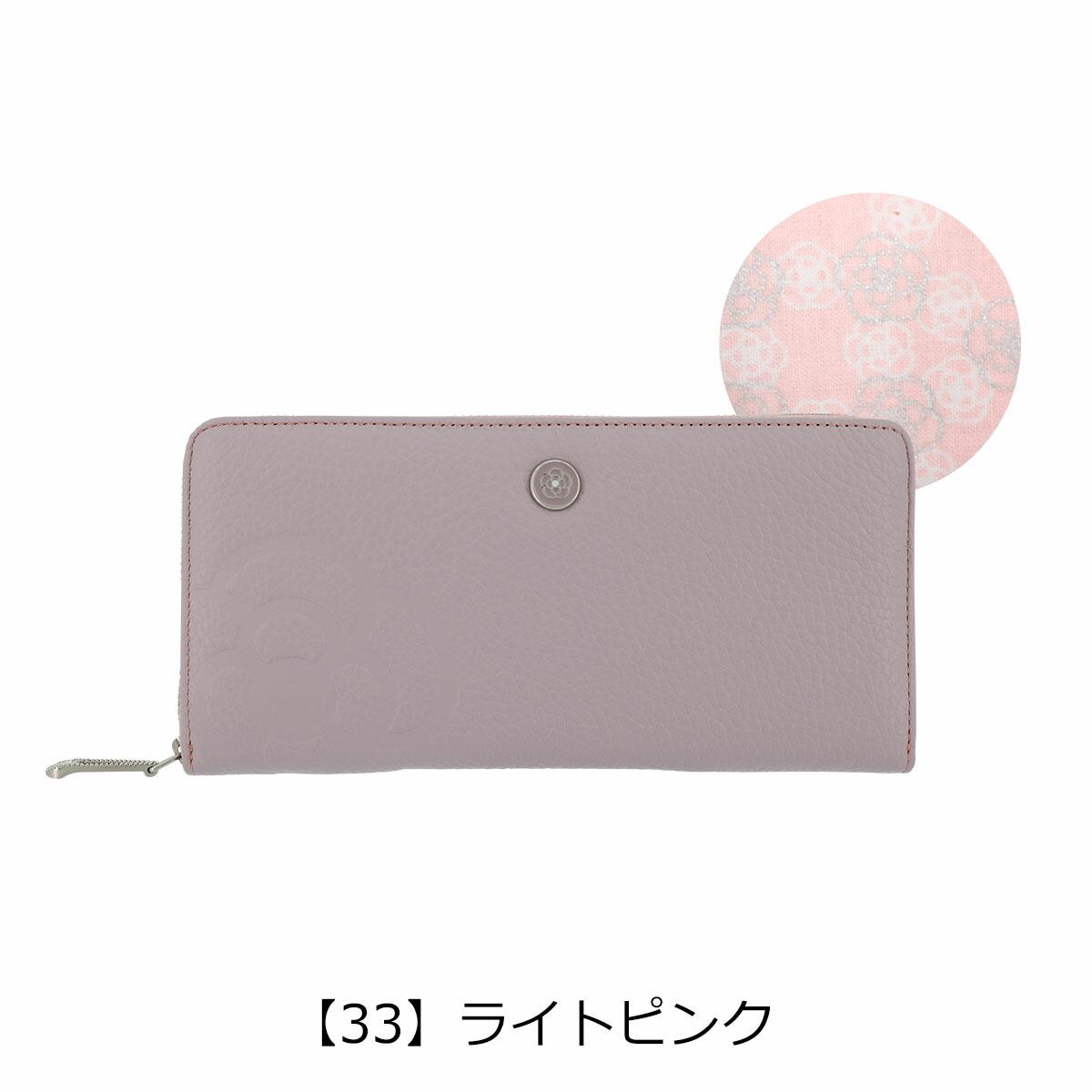 【33】ライトピンク