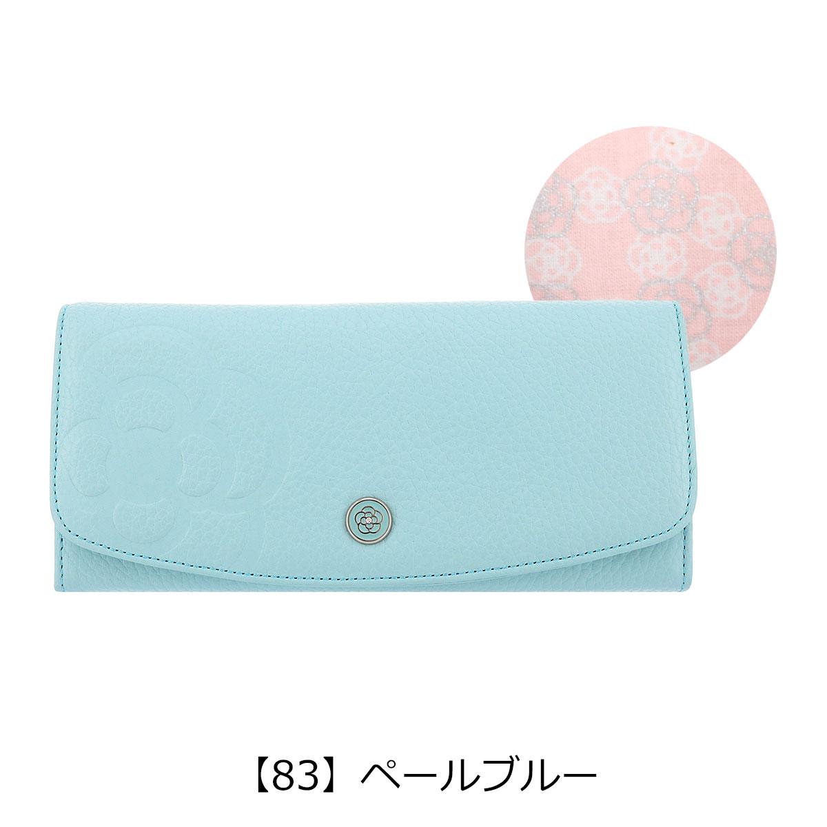 【83】ペールブルー