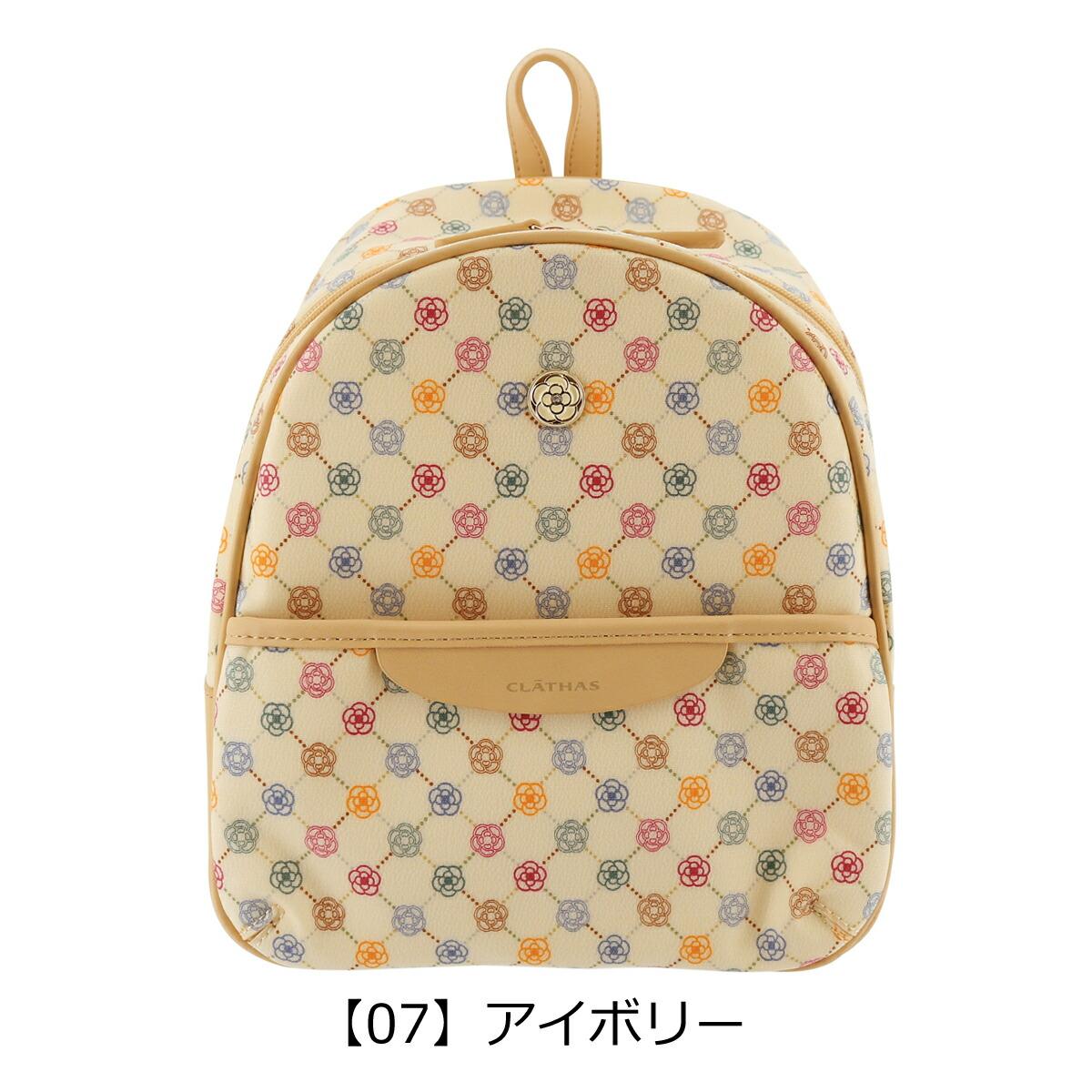 【07】アイボリ