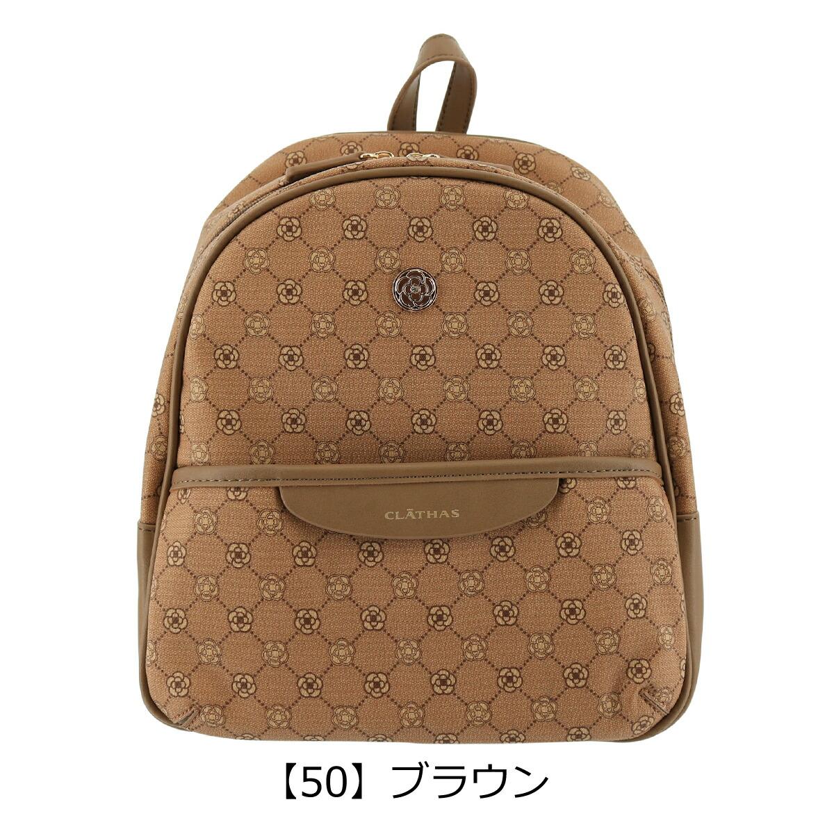 【50】ブラウン