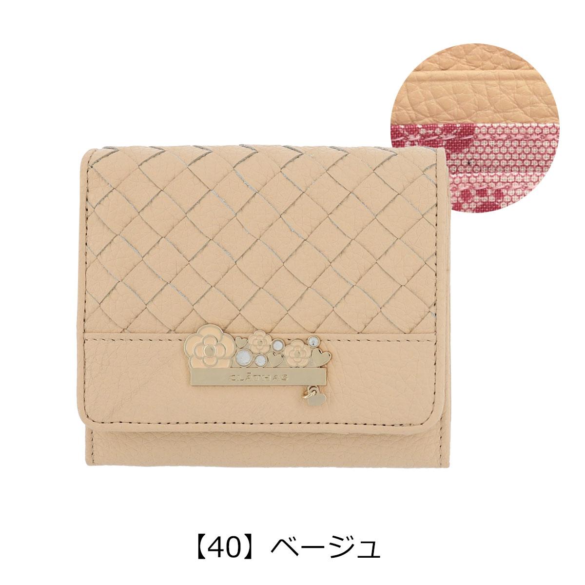 【40】ベージュ