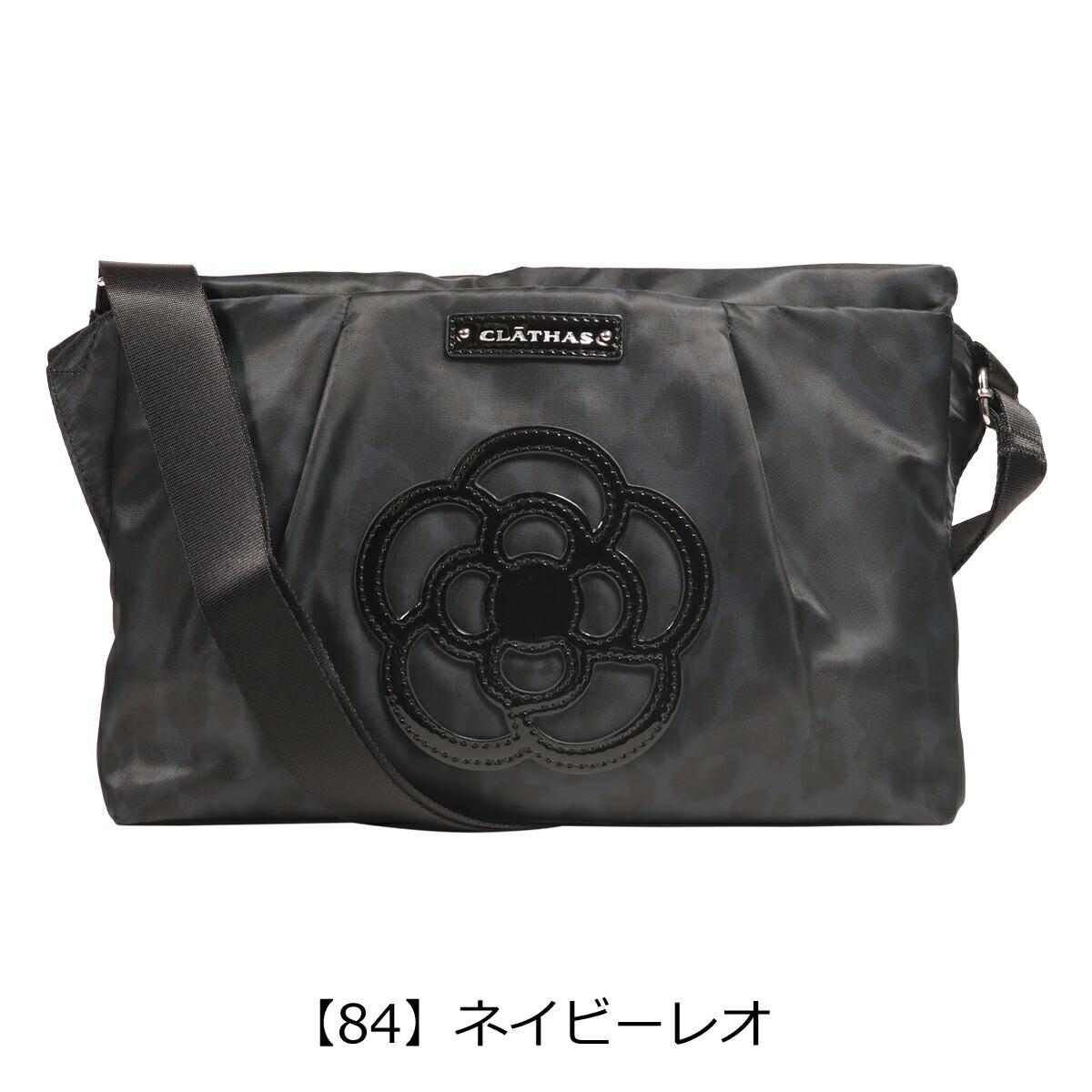 【84】ネイビーレオ