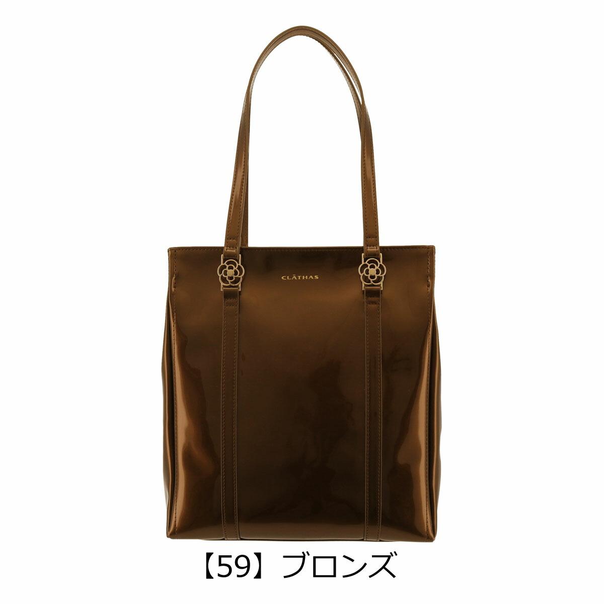 【59】ブロンズ