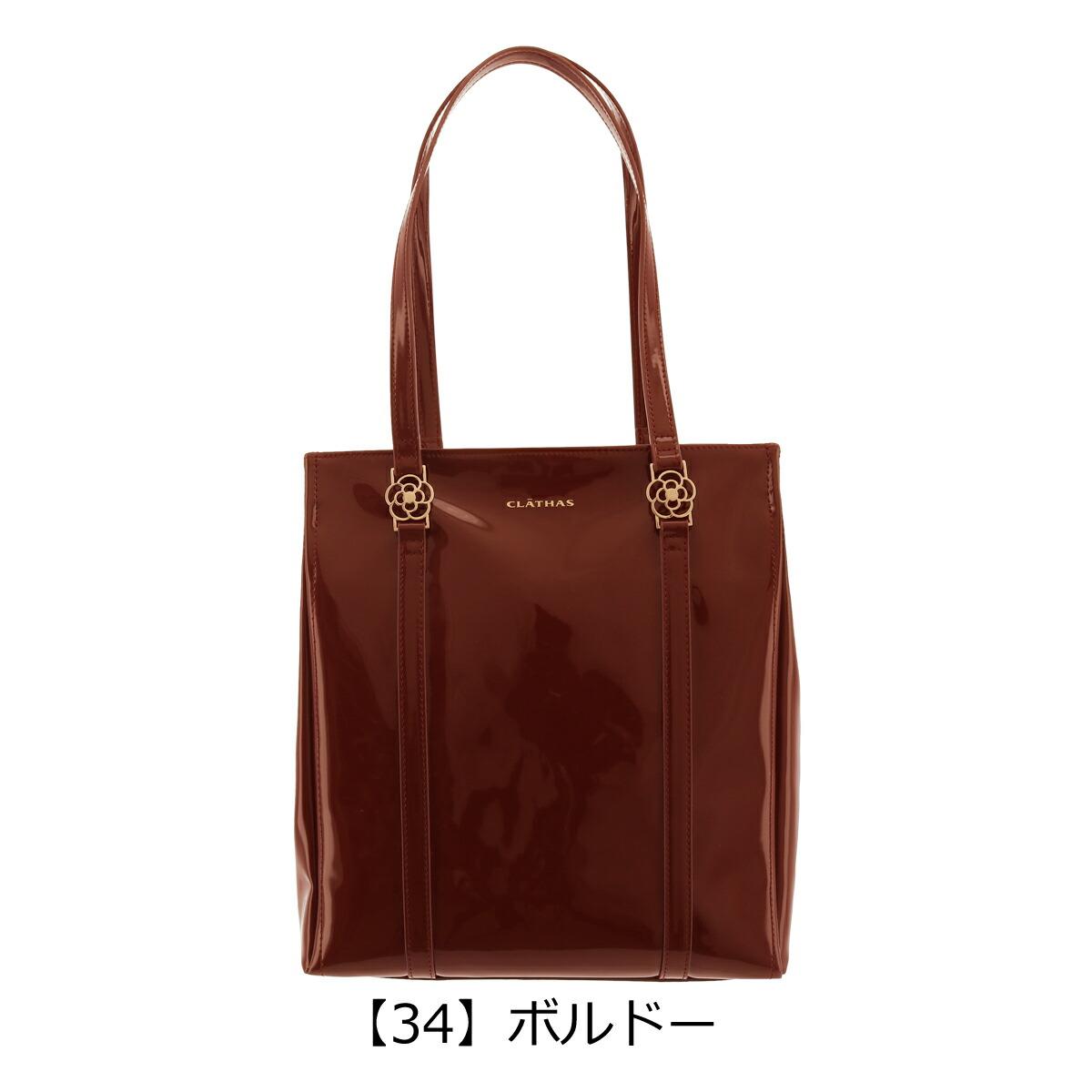 【34】ボルドー