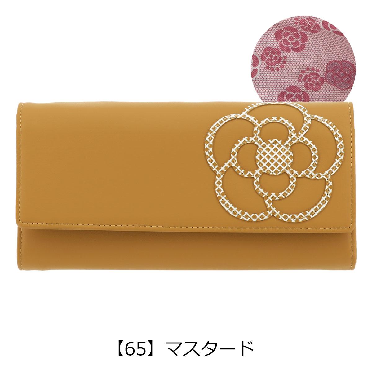 【65】マスタード