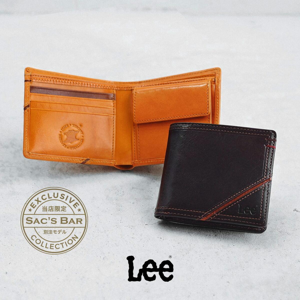 LEE折財布