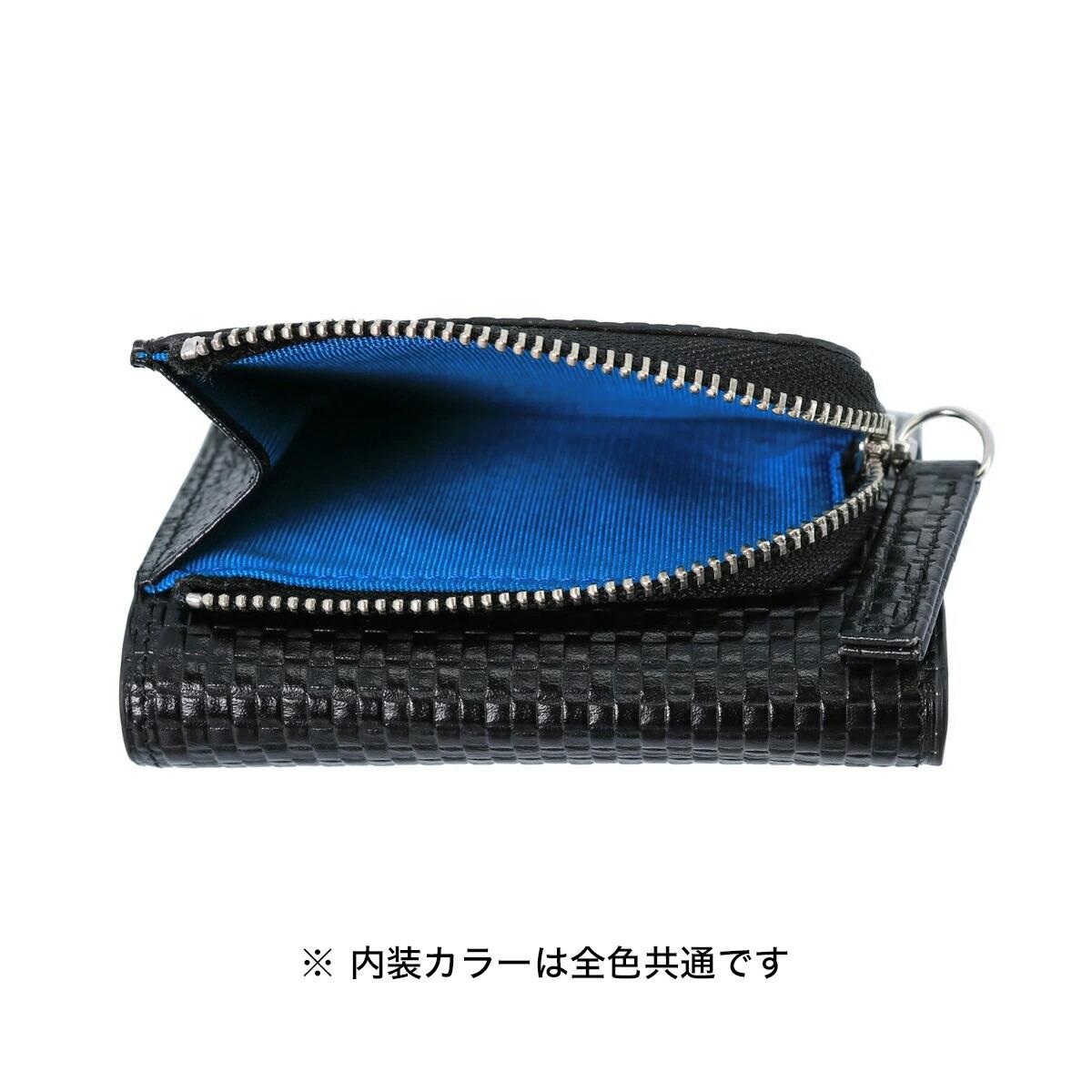 ランバンオンブルー長財布