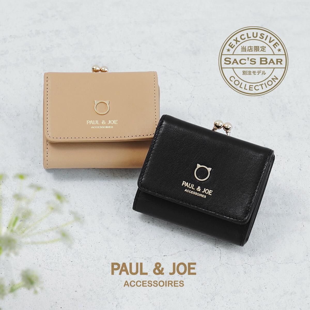 PAUL&JOE ACCESOIRES