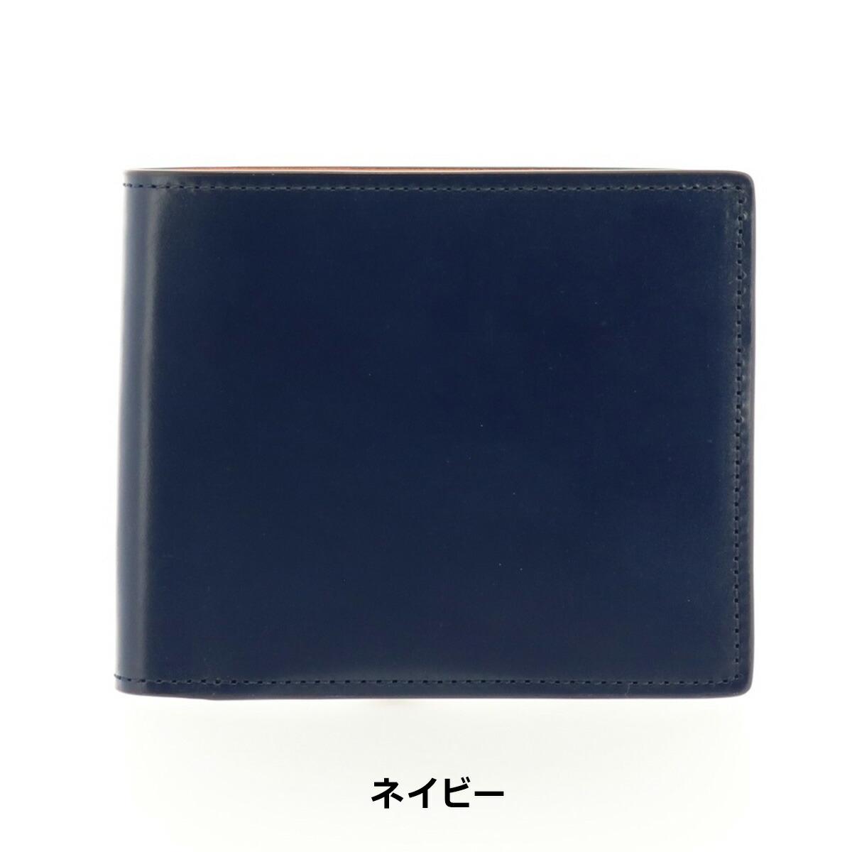 a0001f637488 ハックニー Hackney 二つ折り財布 HK-011【 ブライドルレザー ダチュラ ...