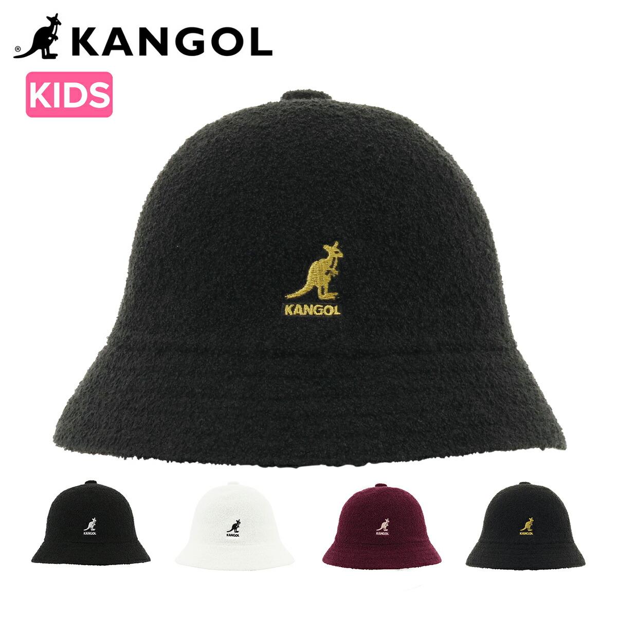 カンゴール キッズ