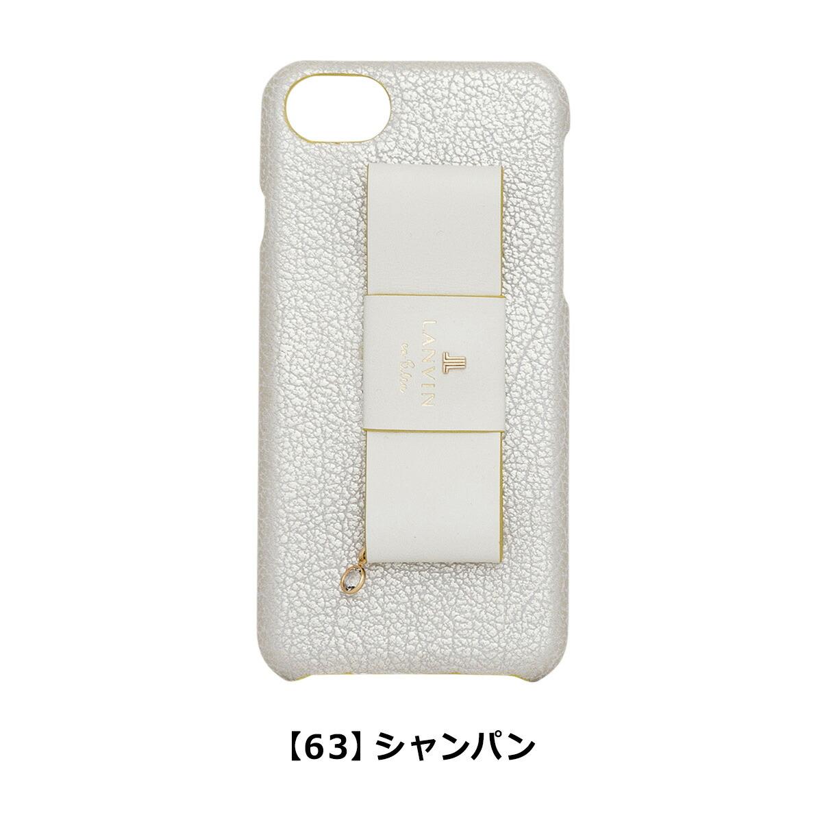 【63】シャンパン