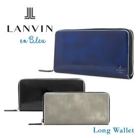 ランバンオンブルー 長財布