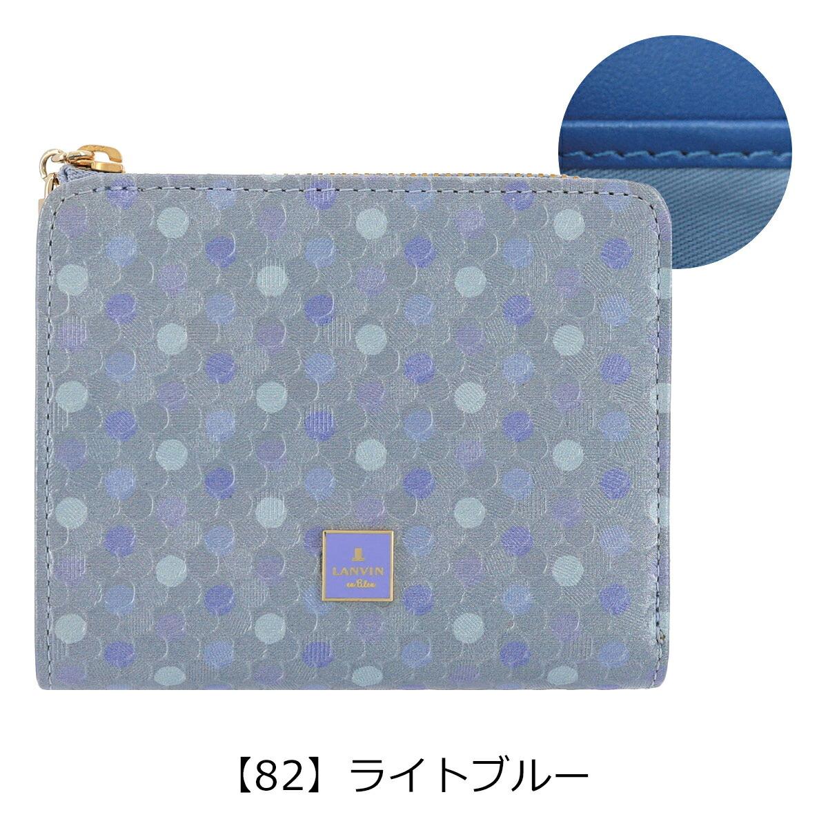 【82】ライトブルー