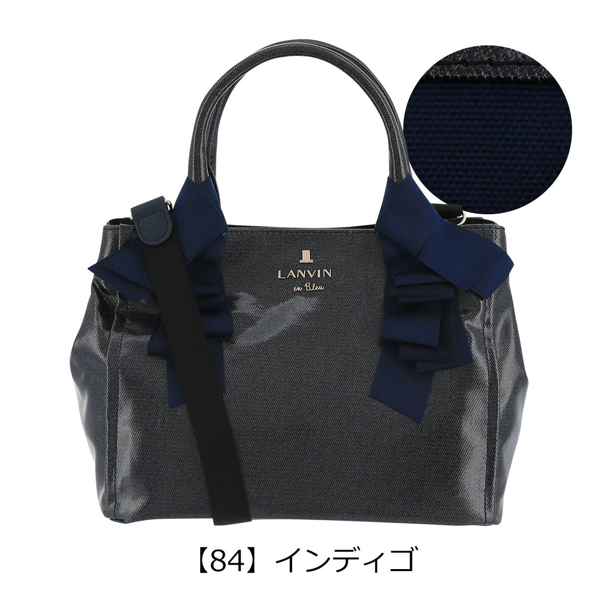 【84】インディゴ