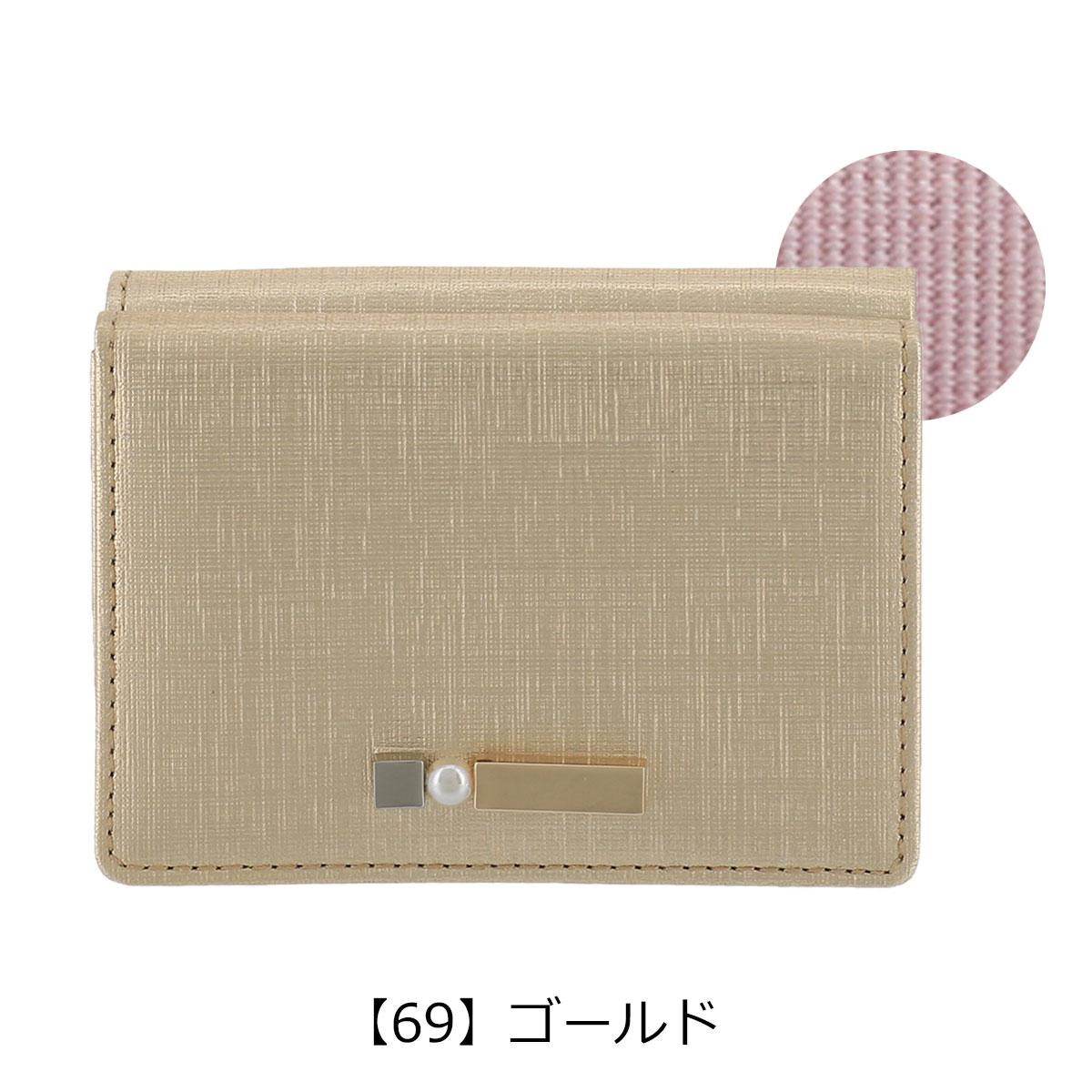 【69】ゴールド