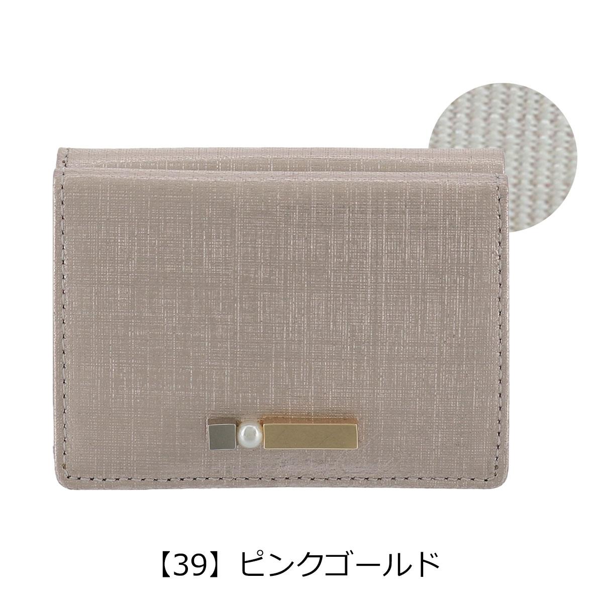 【39】ピンクゴールド