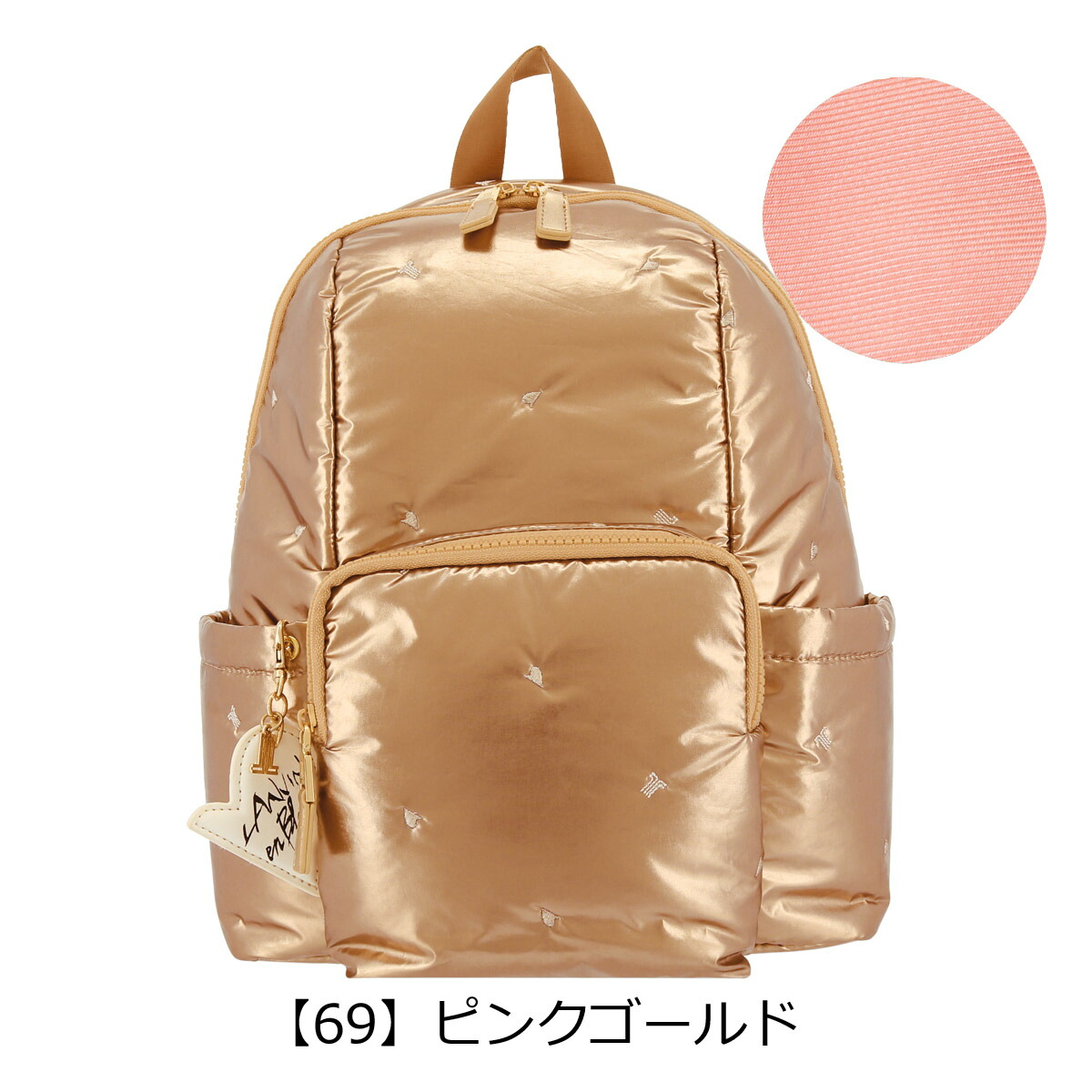 【69】ピンクゴールド
