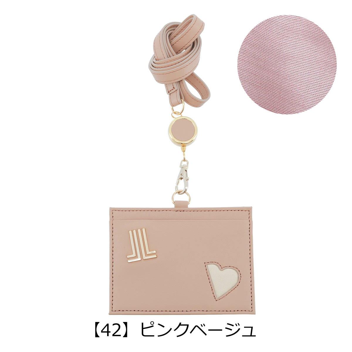 【42】ピンクベージュ